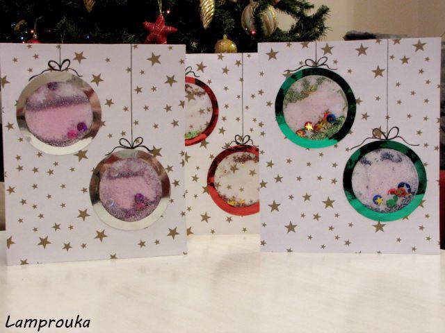 Χριστουγεννιάτικη κάρτα χιονόμπαλα.