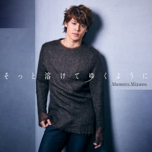 Mamoru Miyano – Sotto Tokete Yuku You ni [Single]