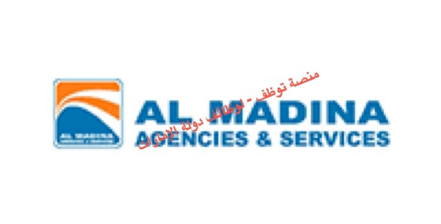 Al-MadinaCompanyforServices andAgencies