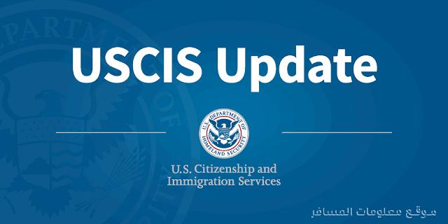 مكاتب خدمات الهجرة تستعد لإعادة الافتتاح في 4 يونيو USCIS - موقع معلومات المسافر