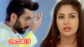 Ishqbaaz: Mysterious Lady turns opportunistic Because Of Shivaay's carelessness !!