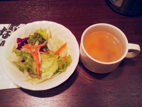サラダ・スープ いきなりステーキリーフウォーク稲沢店3回目