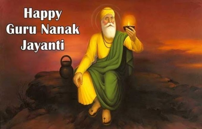 Guru Nanak Jayanti 2019: Inspirational quotes by founder of Sikhism on his 550th birth anniversary