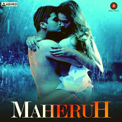 JAHA TUM RAHOGE SONG LYRICS