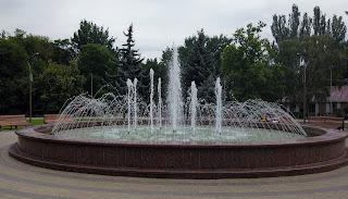 Мелитополь. Парк им. Горького. Фонтан
