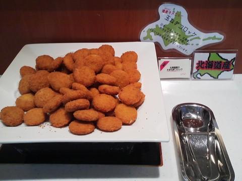 ビュッフェコーナー:たまねぎコロッケ 札幌東急REIホテル サウスウエスト