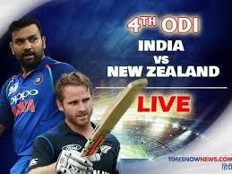 India vs New Zealand 4th ODI live cricket score, highlight