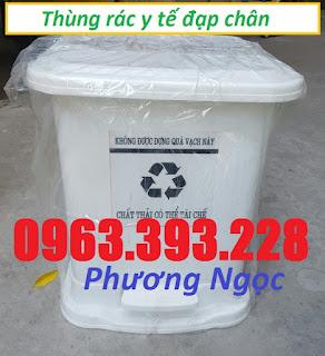 Thùng đựng rác thải y tế đạp chân 25 Lít, thùng rác y tế đạp chân TR%25C4%2590C25L3