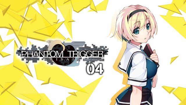 GRISAIA PHANTOM TRIGGER 04 v1.0 NSP XCI NSZ For Nintendo Switch