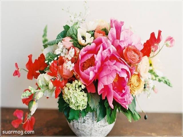 صور بوكيه ورد 20 | Flowers Bouquet photos 20