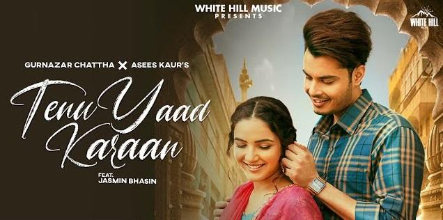 Tenu Yaad Karaan Lyrics - Gurnazar