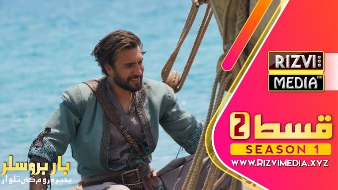 Makki Tv Barbaroslar Episode 2 With Urdu Subtitles Free Download