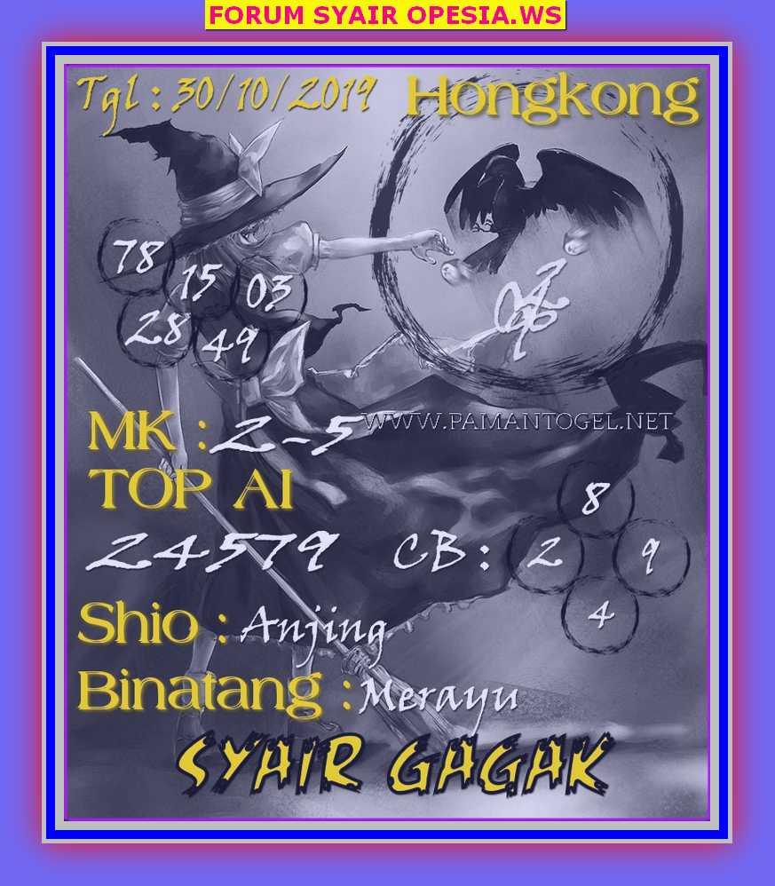 Kode syair Hongkong Rabu 30 Oktober 2019 45