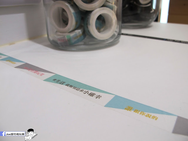 IMG 0250 - 吳所謂日記,賣你三個小時的時間、一本精緻日記,讓你有個像家的空間,只營業到5月31日