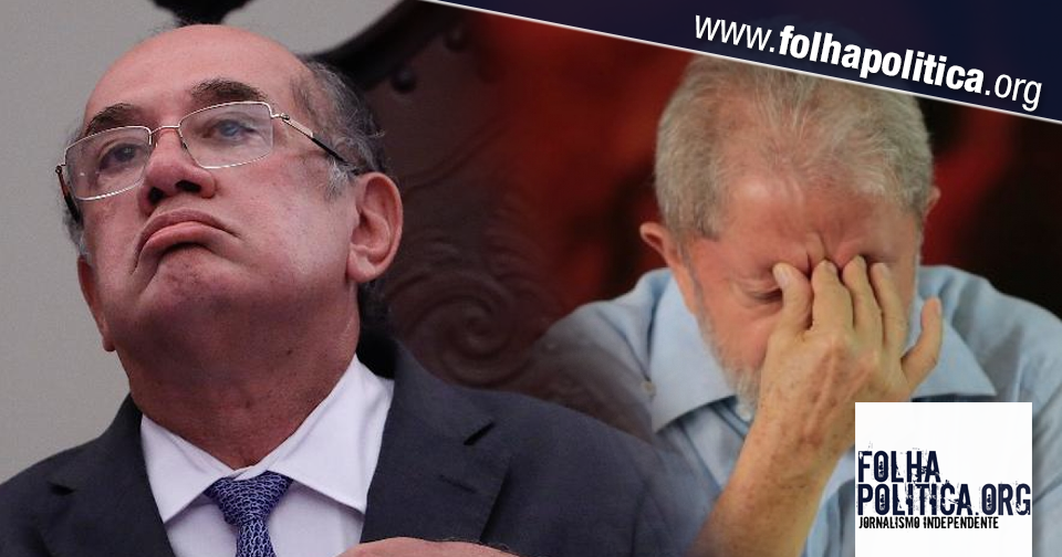 2ª Turma do STF rejeita proposta de Gilmar Mendes para libertar Lula