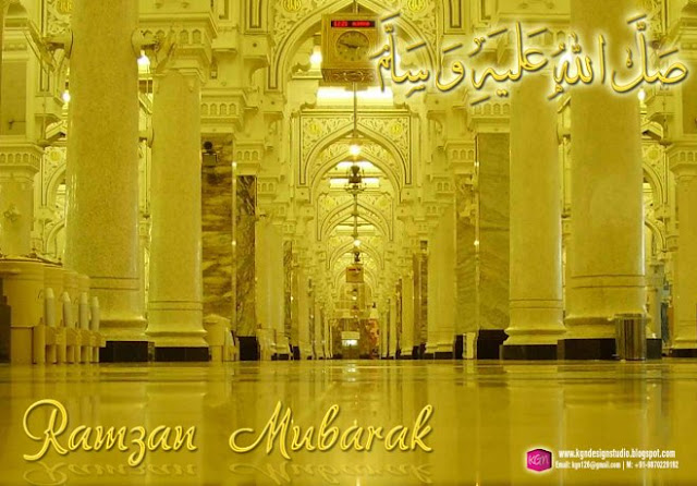 Beautiful Ramadan Mubarak  Images Collection