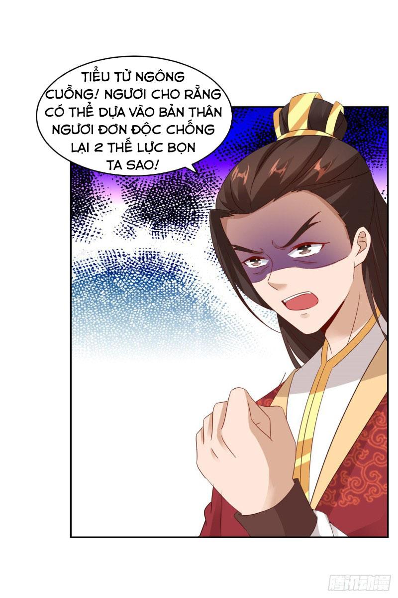 Thần Hồn Võ Đế chap 107 - Trang 8