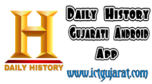 Daily History Gujarati Android App