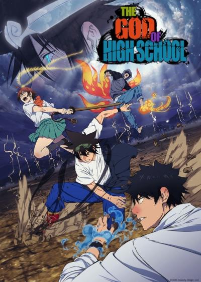 """The God of High School"" Anime New Key Visual"