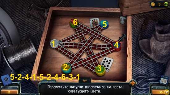 установка фишек на третьей доске по цветам в игре загадки нью - йорка пробуждение