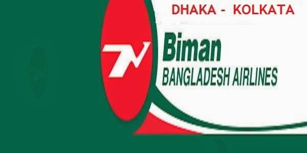 Dhaka-Kolkata Flight Fare/Ticket Price of Biman Bangladesh Airlines