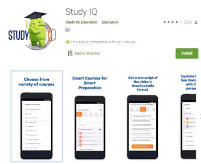 Top 6 General Knowledge Apps For Competitive Exams