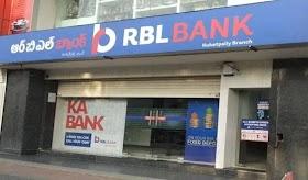 ATM કાર્ડ વિના પણ એટીએમમાંથી પૈસા ઉપાડી શકાશે, આ બેંક ગ્રાહકોને નવી સુવિધા આપી