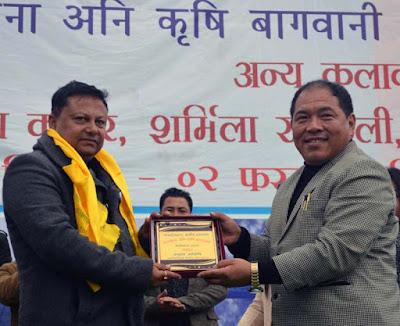 Anit Thapa Dr Samuel Rai in Cinchona Krishi Bagwani Mahotsav Mungpoo