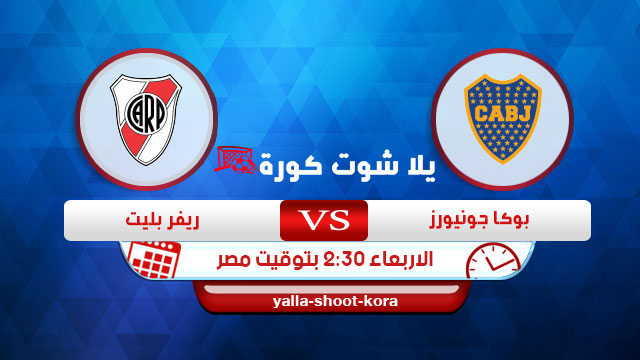 boca-juniors-vs-river-plate
