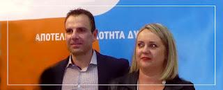 Ο δήμαρχος Καστοριάς με την σύμβουλό του για θέματα Τύπου