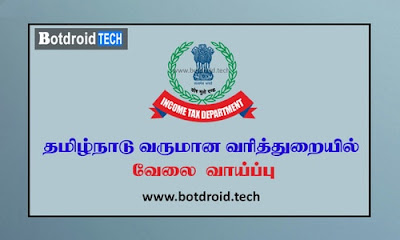 TN Income Tax Recruitment 2021 Apply Online for Assistant & Inspector Job Vacancies