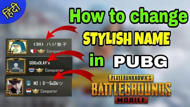 PUBG Mobile Sezon 16'da havalı ve şık isimler nasıl alınır?