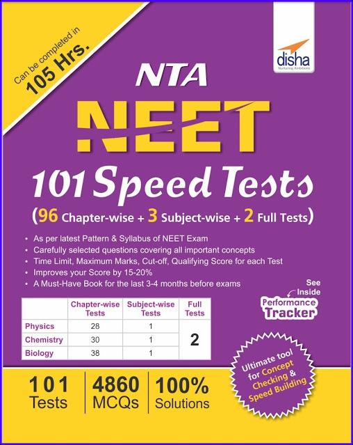 Disha NTA NEET 101 Speed Tests Latest Ebook Free Download