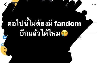Skandal fans bikin kaimook Bnk48 siap graduate?