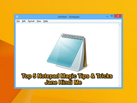 notepad-tricks-tips-in-hindi