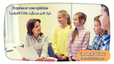 Exprimer son opinion     كيف تعبر عن رأيك باللغة الفرنسية
