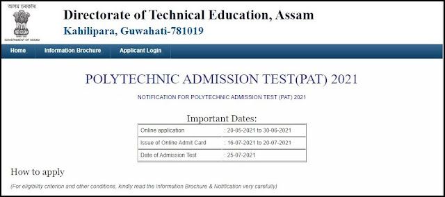 Assam Polytechnic Admission Test (PAT) 2021: Online Application | অসম পলিটেকনিক নামভৰ্তি পৰীক্ষা (পিএটি) 2021: অনলাইন আবেদন