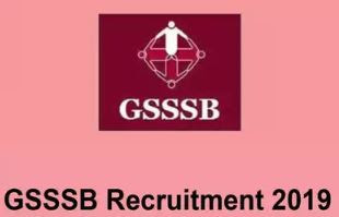GSSSB Recruitment 2019 for 408 Lab Assistant Posts