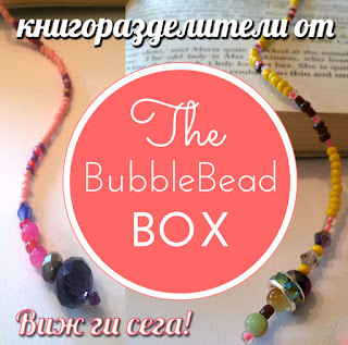 https://www.facebook.com/The-BubbleBead-Box-1824864087787391/?ref=bookmarks