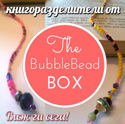 https://www.facebook.com/The-BubbleBead-Box-1824864087787391/