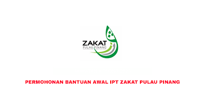 Permohonan Bantuan Awal IPT Zakat Pulau Pinang 2020 (Semakan Status)