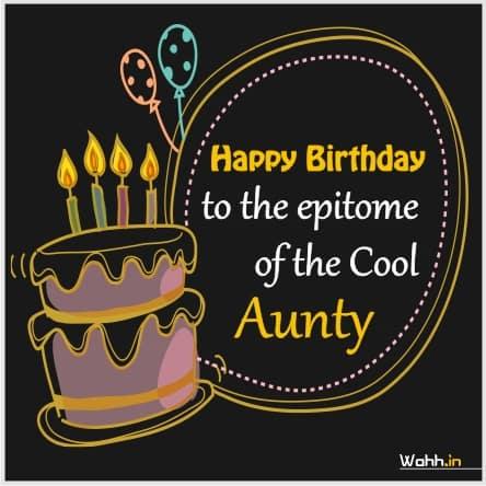 Aunty Birthday Wishes In English