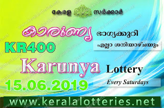 "keralalotteries.net, ""kerala lottery result 15 06 2019 karunya kr 400"", 15st June 2019 result karunya kr.400 today, kerala lottery result 15.06.2019, kerala lottery result 15-6-2019, karunya lottery kr 400 results 15-6-2019, karunya lottery kr 400, live karunya lottery kr-400, karunya lottery, kerala lottery today result karunya, karunya lottery (kr-400) 15/6/2019, kr400, 15.6.2019, kr 400, 15.6.2019, karunya lottery kr400, karunya lottery 15.06.2019, kerala lottery 15.6.2019, kerala lottery result 15-6-2019, kerala lottery results 15-6-2019, kerala lottery result karunya, karunya lottery result today, karunya lottery kr400, 15-6-2019-kr-400-karunya-lottery-result-today-kerala-lottery-results, keralagovernment, result, gov.in, picture, image, images, pics, pictures kerala lottery, kl result, yesterday lottery results, lotteries results, keralalotteries, kerala lottery, keralalotteryresult, kerala lottery result, kerala lottery result live, kerala lottery today, kerala lottery result today, kerala lottery results today, today kerala lottery result, karunya lottery results, kerala lottery result today karunya, karunya lottery result, kerala lottery result karunya today, kerala lottery karunya today result, karunya kerala lottery result, today karunya lottery result, karunya lottery today result, karunya lottery results today, today kerala lottery result karunya, kerala lottery results today karunya, karunya lottery today, today lottery result karunya, karunya lottery result today, kerala lottery result live, kerala lottery bumper result, kerala lottery result yesterday, kerala lottery result today, kerala online lottery results, kerala lottery draw, kerala lottery results, kerala state lottery today, kerala lottare, kerala lottery result, lottery today, kerala lottery today draw result"