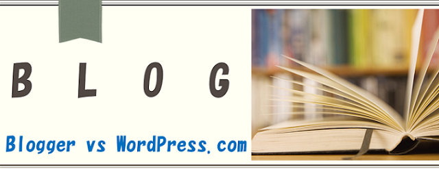 BLOGのロゴとBlogger vs Word Press.com