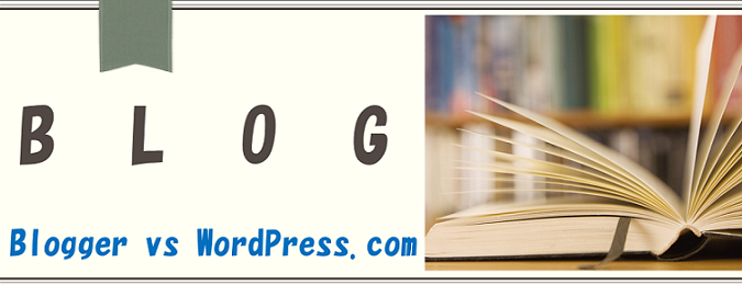 BLOGのロゴとBlogger vs Word Press.com