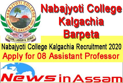 Nabajyoti College Kalgachia Recruitment 2020