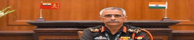 Procurement Has Not Kept Pace With Requirements; Lowest Bidder Concept Must End: Indian Army Chief