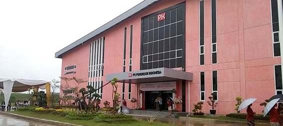 Lowongan Kerja Grobogan Sebagai HRD di PT. Pungkook Indonesia One