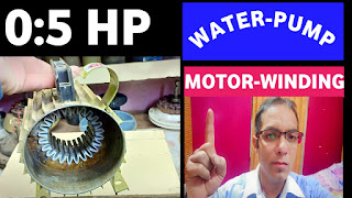 0.5 hp water pump winding data
