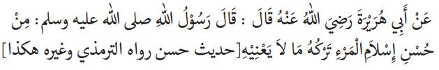 Memberikan Penghormatan yang Istimewa - 7 Akhlak Bertetangga dalam Islam